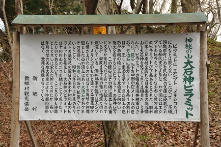 130605kitatouhoku07