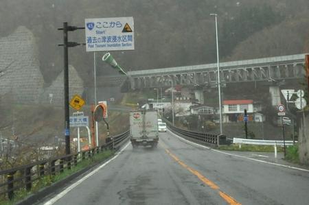 130615kitatouhoku20