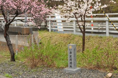 130626kitatouhoku07