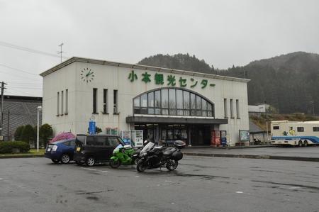 130626kitatouhoku12