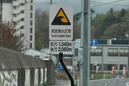 130626kitatouhoku24