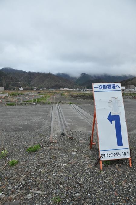 130707kitatouhoku11