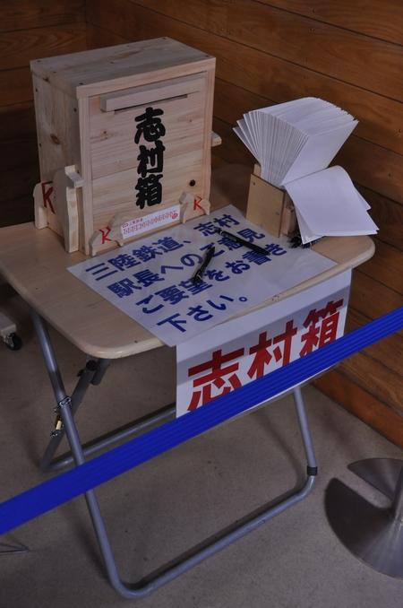 130721kitatouhoku05