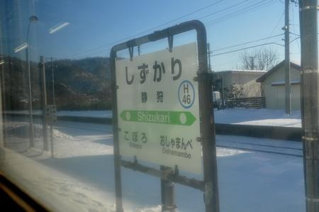 140202hokkaido20