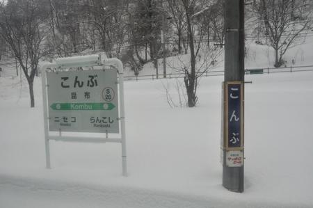 140227hokkaido07