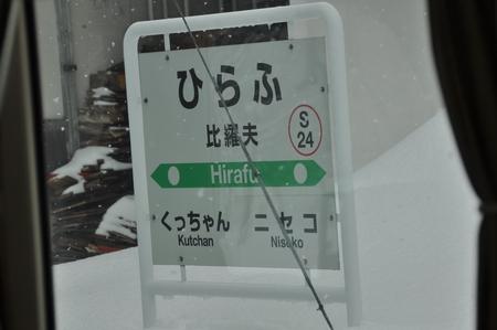 140227hokkaido10